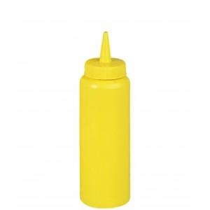 Соусник пласт. 250 гр желтый 1742