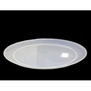 Тарелка для торта 34 см пластик желтый,прозрачный 00512 Т-121