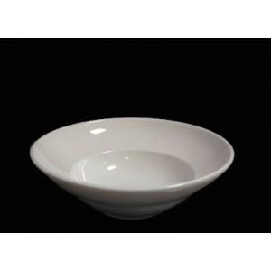 Тарелка для супа и пасты 23 см PL 81200568