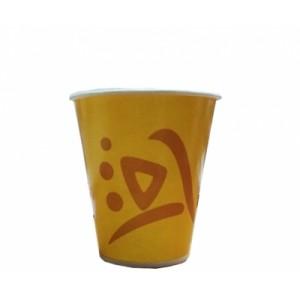 Стакан одноразовый бумажный 300 мл для холодных напитков 50 шт