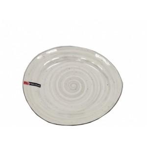 Тарелка d 23 см White Fusion PL 73040076/800027