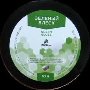 Блеск пищевой Зеленый 10 гр КондиPro 2063
