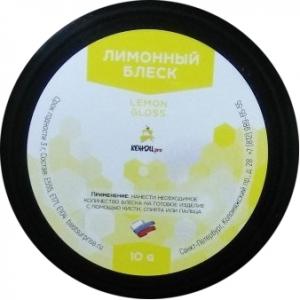 Блеск пищевой Лимонный 10 гр КондиPro 2064