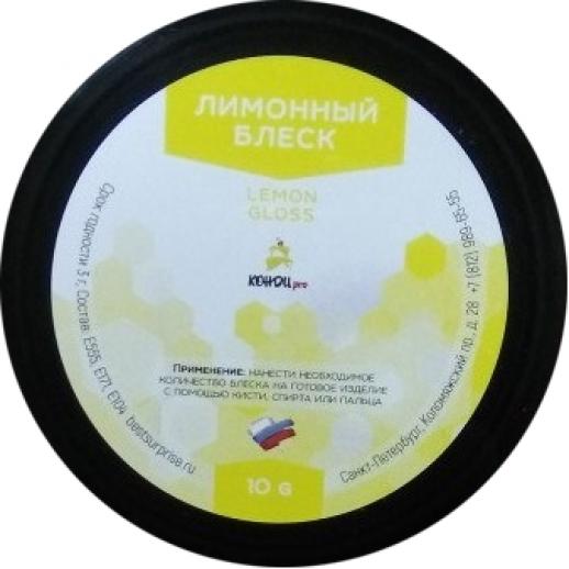 Блеск пищевой Лимонный 10 гр КондиPro 2064, Блеск пищевой