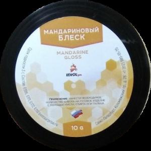 Блеск пищевой Мандариновый 10 гр КондиPro 2065