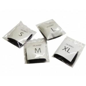 Перчатки нитриловые черные в индивидуальной упаковке 1 пара 10983