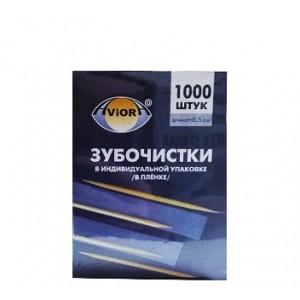 Зубочистки в индивид упаковке пленка 1000 шт АВИОРА 401-488