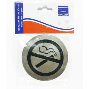 """Табличка """"No Smoking"""" нерж  MGSteel Индия"""