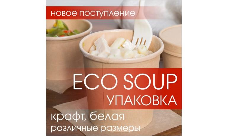 Упаковка ECO SOUP