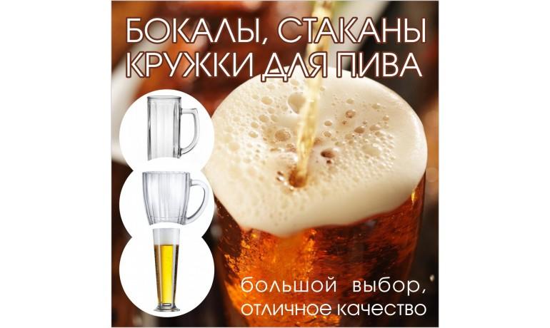 Бокалы, стаканы, кружки
