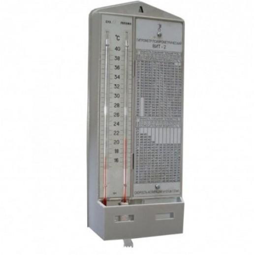 Гигрометр психометрический ВИТ-2 Украина 100960, Кухонные принадлежности