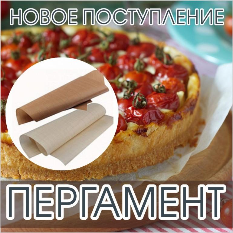<b>Notice</b>: Undefined index: title in <b>/home/users/v/vist1987/domains/gosdion.ru/catalog/view/theme/fiji/template/module/newsblog_articles.tpl</b> on line <b>13</b>