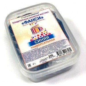 Мастика сахарная синяя универсальная ФАНСИ 0,25кг Россия