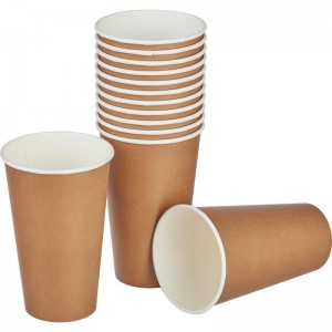 Стакан одноразовый для кофе КРАФТ 400 мл 50 шт 10622