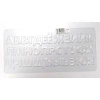 Форма-молд пластиковая АЛФАВИТ 29,5*11,5 см 51212