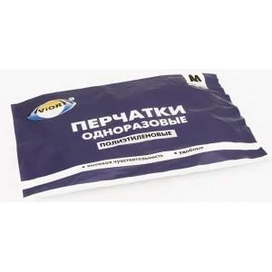 Перчатки одноразовые АВИОРА 100 шт 402-778