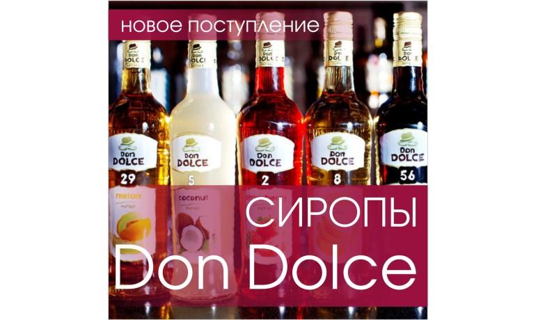Новое поступление сиропов Don Dolce
