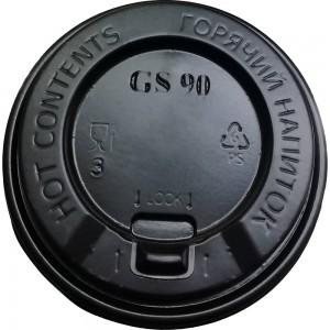 Крышка TL90 ЧЕРНАЯ с питейником одноразовая 50 шт для кофейных стаканчиков 4287