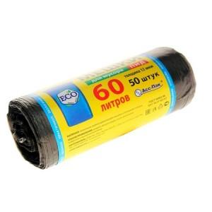 Мешок для мусора 60 л 70*30*14 см 12 мкм 43-50 шт