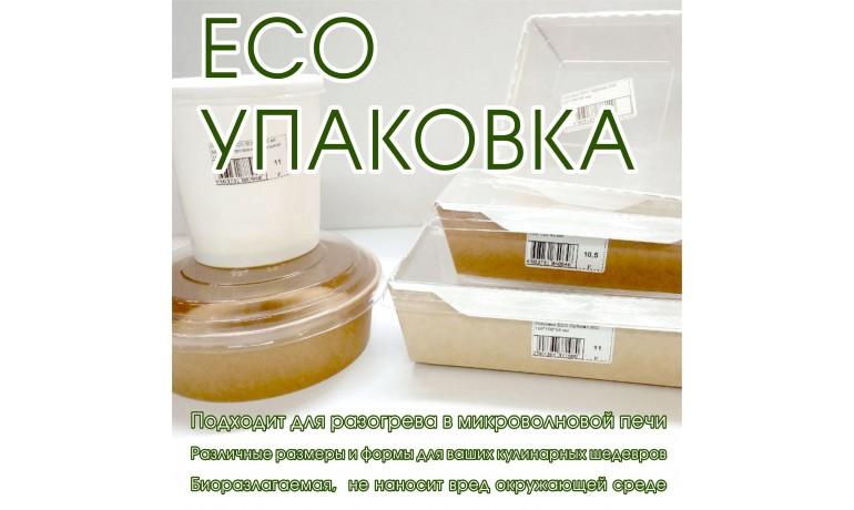 Большой выбор ECO упаковки