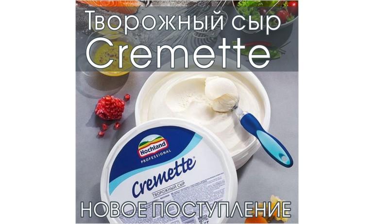 Сыр творожный Креметте