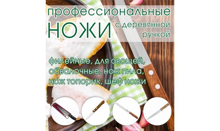 Новое поступление ножей