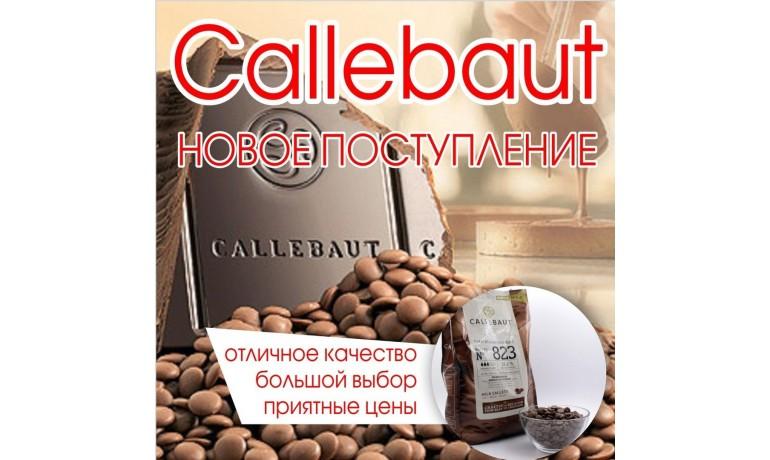 Новое поступление! Шоколад Callebaut, Бельгия
