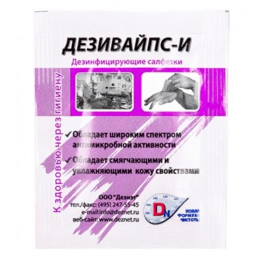 Дезинфектор Салфетки  6*10 см 1 шт (изопропанол 60%) 13-2932, Профессиональная ХИМИЯ