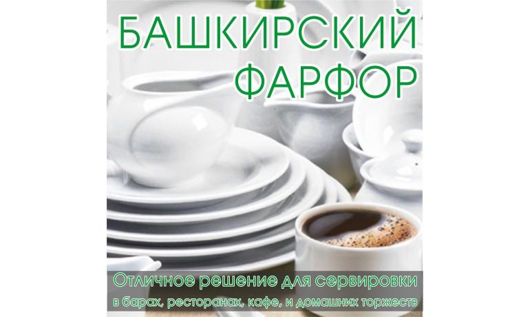 Новое поступление качественной фарфоровой посуды!