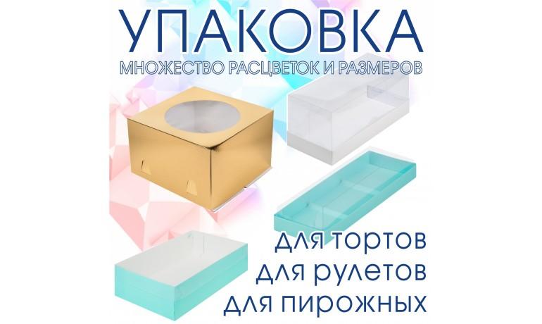 Картонные короба и упаковка